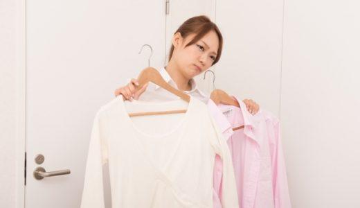 汗染みや黄ばみの洗濯方法は?対策方法も!