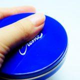 ニベア青缶使い方