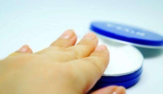 妊娠線にニベア青缶の予防効果は?専用クリームとコスパの違い