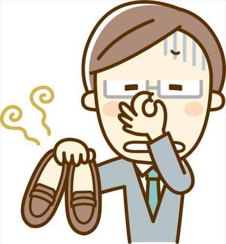足の臭い 靴の臭い