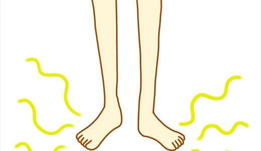 足の臭いを消す方法・イヤな臭いと菌を対策する