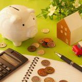 節約生活の初心者は何からはじめる?誰でもできる節約5つのポイント