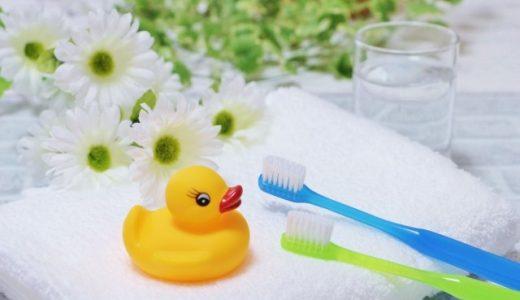 赤ちゃんの歯磨きはいつから始める? 歯を磨くコツ