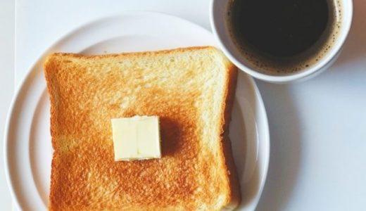 美味しいトーストはどっちで焼く?フライパンと魚焼きグリル、トースター?