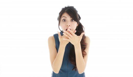 しゃっくりを止める!確率の高い止める方法と原因