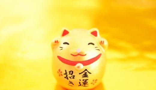 金運アップ!おすすめ東北の神社3選!噂の人気スポットでお守りGET!