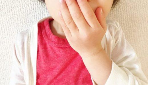 子供の口臭が気になるときの原因と対策とは?カンタンな対処法5選!