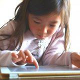 幼児からのプログラミング!おうちで楽しむおすすめ教材5選