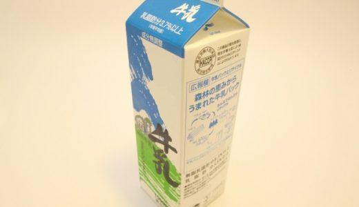 牛乳と乳飲料の違いと見分け方。選ぶならどっちがいい?