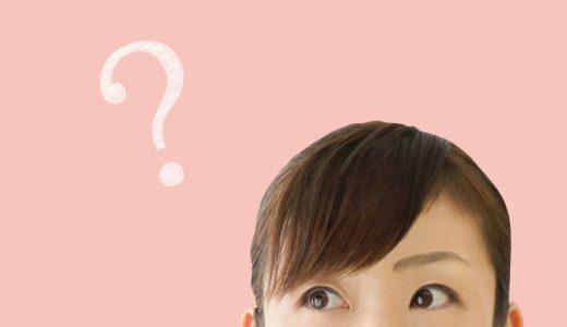 ガングリオンとは?手首にできる症状と原因と対策
