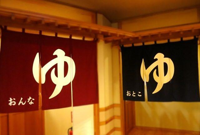 淀川花火大会の2018年の日程を紹介します