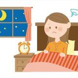 寝れないときに寝る方法を紹介します