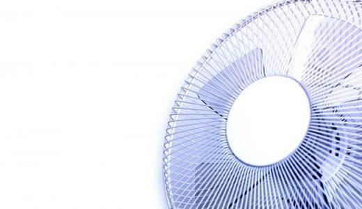 扇風機の賢い使い方と効果的な位置は?涼しさアップ!