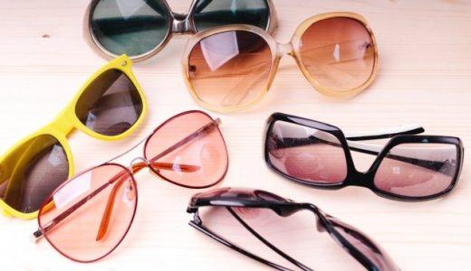 目の紫外線対策はサングラスで!選び方のポイントとは?