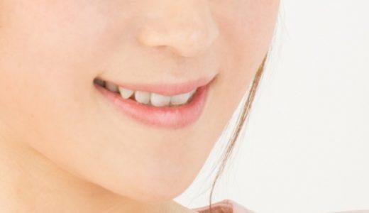 歯の着色汚れの原因と予防対策とは?白い歯になる方法