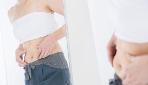 脂肪をつまむと痛いのはなぜ?解説と痛くない対処法