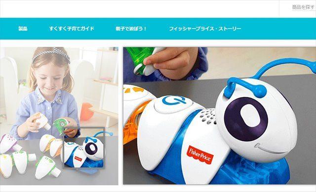 幼児のプログラミング教材プログラミングロボ