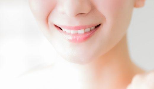 歯の黄ばみを落とす方法は?着色させない予防対策も!