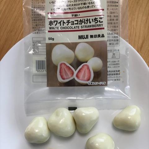 無印良品のホワイトチョコ